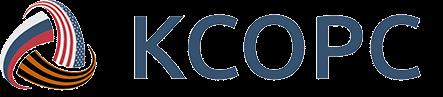 КСОРС - Координационный совет организаций российских соотечественников Соединенных Штатов Америки